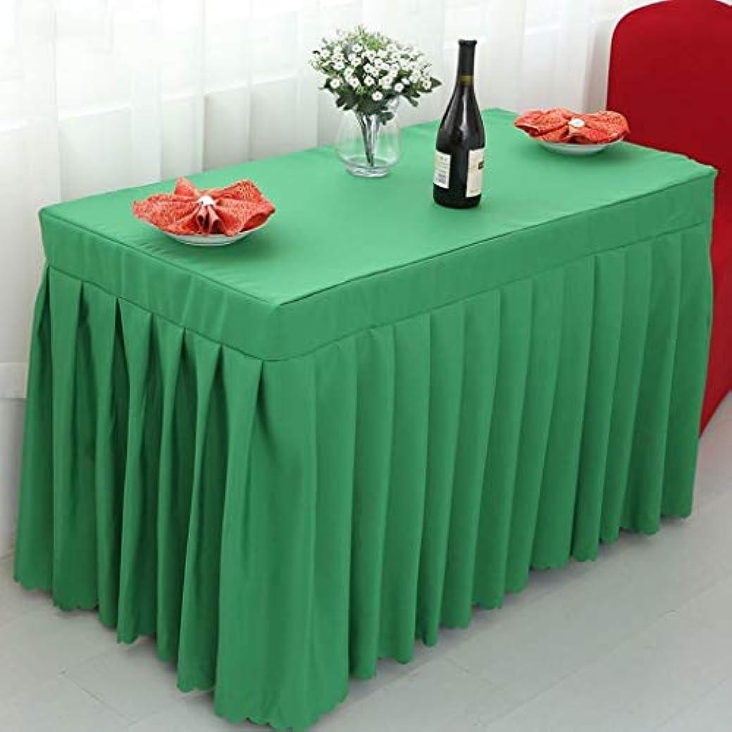 天道徳教育政治家のLPKH テーブルクロス 表スカートカバーウェディングパーティ化学繊維グリーンテーブルクロス (Color : Green, Size : 40*140*75CM)