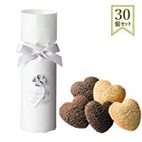 バレンタインチョコ 義理 職場 会社 お菓子 退職『純白の誓いハート クッキー』 業務用 景品 大量 (30個セット)他数量割引セットあり30OGT849