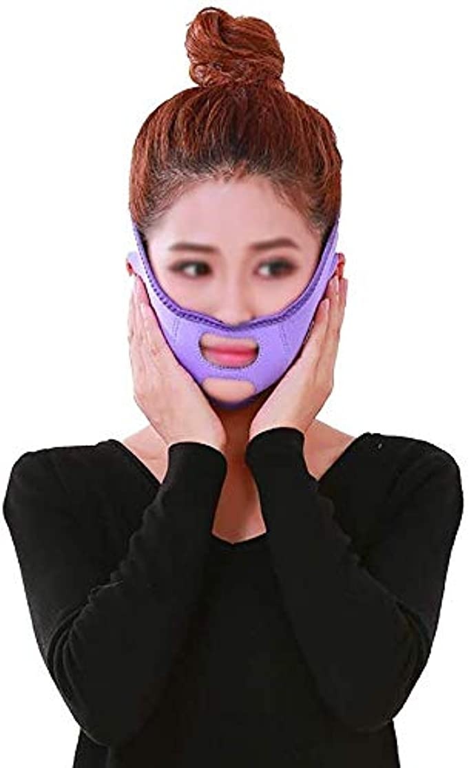 タイルイースター抱擁Face身Vフェイスマスク、フェイスリフトフェイシャル、肌のリラクゼーションを防ぐためにタイトなVフェイスマスクV顔アーティファクトフェイスリフト包帯フェイスケア(色:紫)