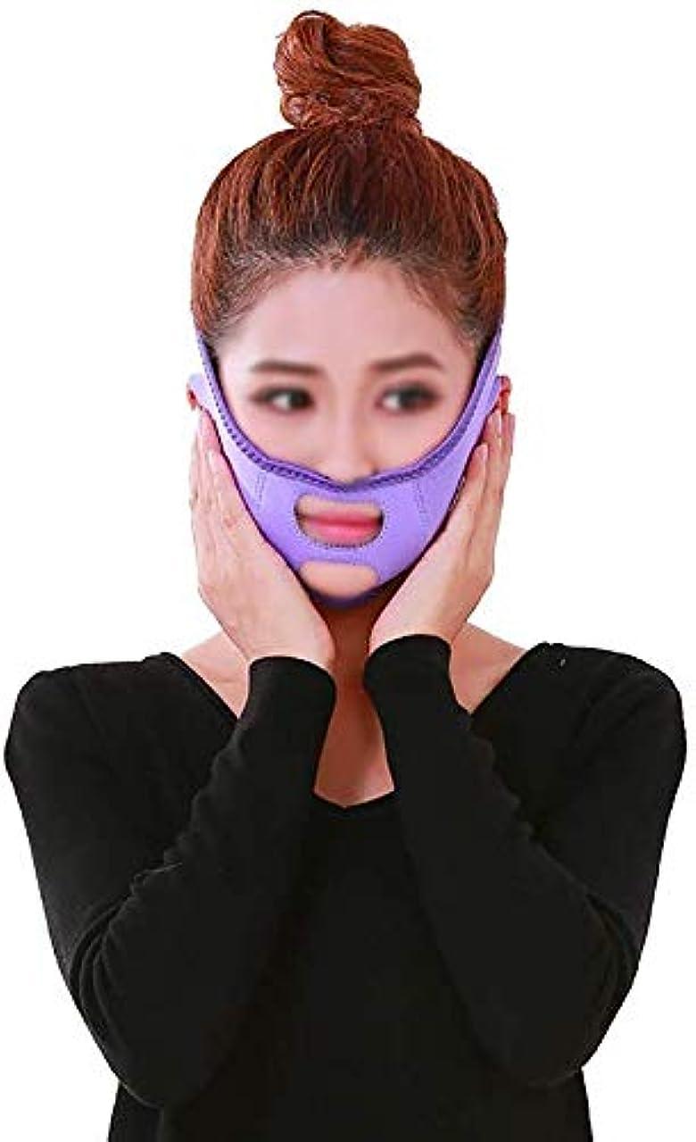 バルーンプラカード迷信Face身Vフェイスマスク、フェイスリフトフェイシャル、肌のリラクゼーションを防ぐためにタイトなVフェイスマスクV顔アーティファクトフェイスリフト包帯フェイスケア(色:紫)