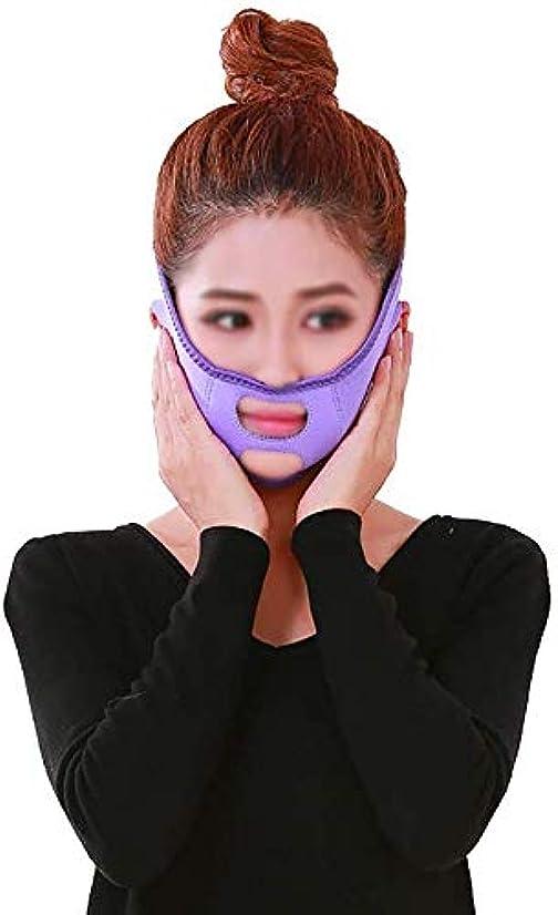 犬学生行進Face身Vフェイスマスク、フェイスリフトフェイシャル、肌のリラクゼーションを防ぐためにタイトなVフェイスマスクV顔アーティファクトフェイスリフト包帯フェイスケア(色:紫)