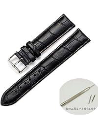 時計バンド 本革 クロコ型 ベルト 22mm カーフ・スイッチ ブラック