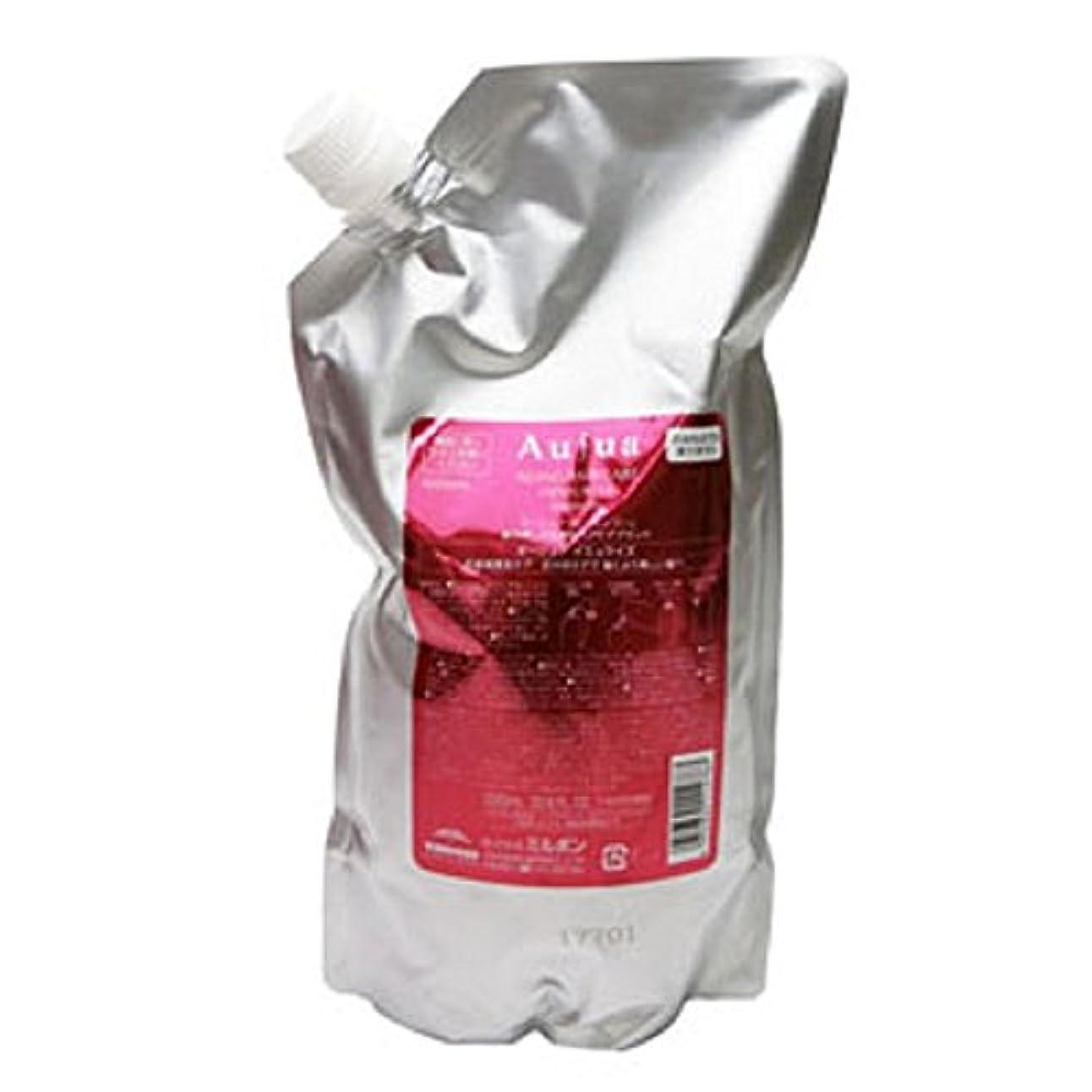有毒な対称消費するミルボン オージュア IM イミュライズトリートメント1L(詰め替え用)