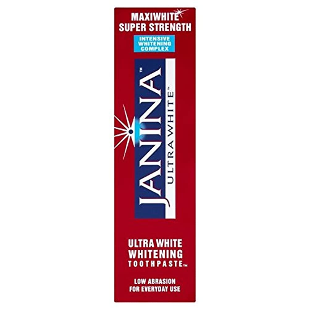 権限岸尾ジャニナのの集中美白75ミリリットル x4 - Janina Ultrawhite Maxiwhite Intensive Whitening 75ml (Pack of 4) [並行輸入品]