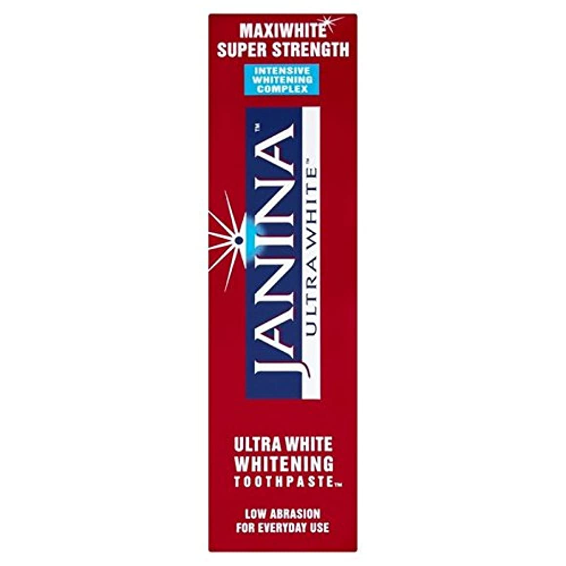 スキニー測定瞬時にJanina Ultrawhite Maxiwhite Intensive Whitening 75ml (Pack of 6) - ジャニナのの集中美白75ミリリットル x6 [並行輸入品]