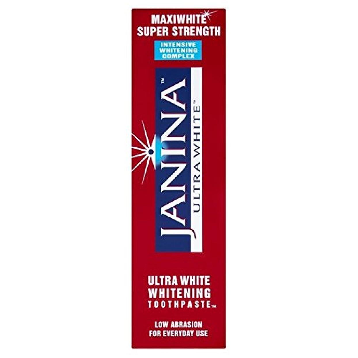 ピービッシュトリッキー工業用Janina Ultrawhite Maxiwhite Intensive Whitening 75ml (Pack of 6) - ジャニナのの集中美白75ミリリットル x6 [並行輸入品]