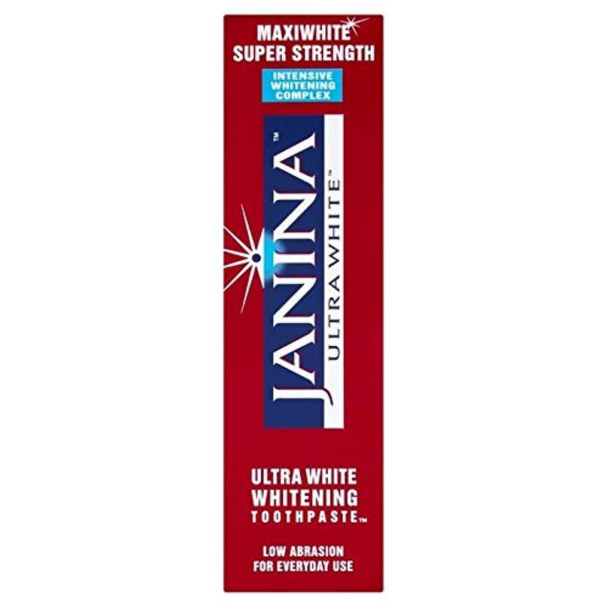クロール疎外する効果ジャニナのの集中美白75ミリリットル x4 - Janina Ultrawhite Maxiwhite Intensive Whitening 75ml (Pack of 4) [並行輸入品]