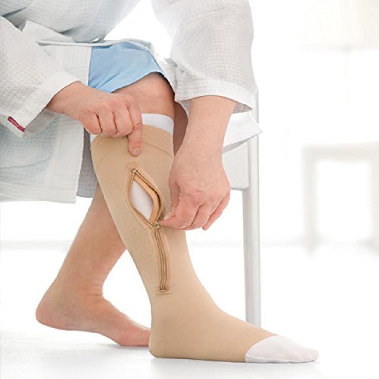 欠伸アラブ鎮痛剤UlcerCare Zippered Unisex Open Toe Knee High Support Sock Size: 4X-Large, Leg: Right by Jobst