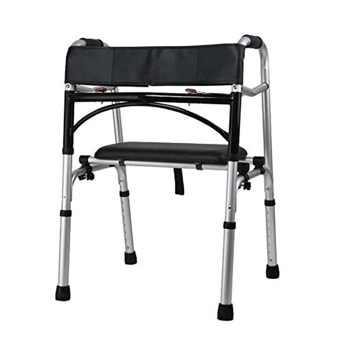 代表団麻痺させる地獄軽量アルミニウム歩行トロリー、折りたたみ調節可能な歩行装置防水ソフトシート