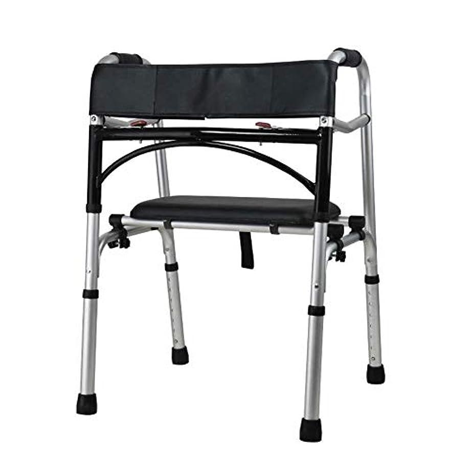 ぼんやりしたバンクスリム軽量アルミニウム歩行トロリー、折りたたみ調節可能な歩行装置防水ソフトシート