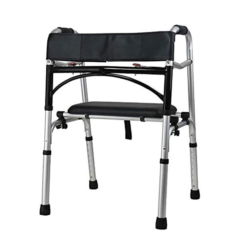 抽選添付動軽量アルミニウム歩行トロリー、折りたたみ調節可能な歩行装置防水ソフトシート