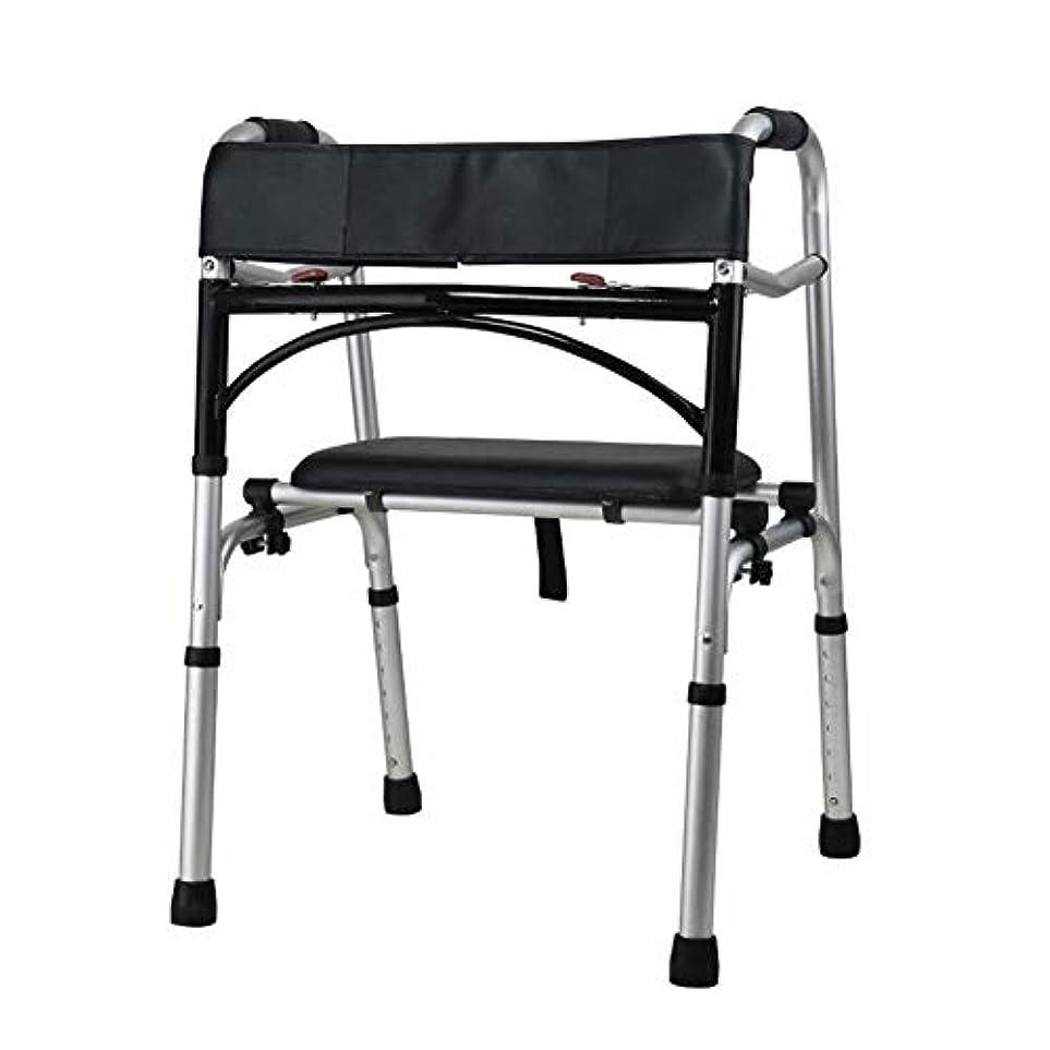 黒クアッガ申込み軽量アルミニウム歩行トロリー、折りたたみ調節可能な歩行装置防水ソフトシート