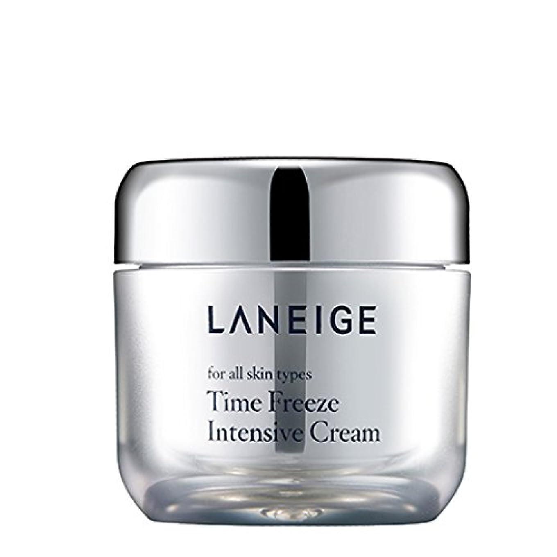 高層ビルデクリメント実行ラネジュ タイムフリーズインテンシブクリーム50ml Time Freeze Intensive Cream [海外直送品][並行輸入品]