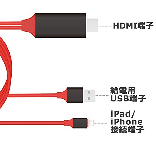 LeeHee HDMI変換アダプタ Lightning HD...