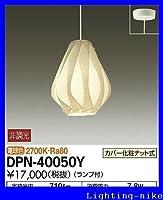ダイコー 和風ペンダント DPN-40050Y