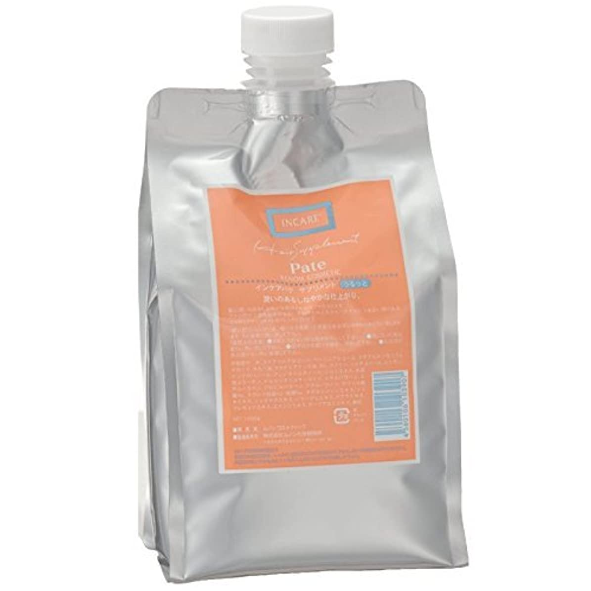 研磨剤ダイアクリティカルかき混ぜるインケア コンディショナー(詰め替え用) 1000ml