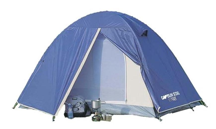 極地購入航空便キャプテンスタッグ(CAPTAIN STAG) テント リベロ ツーリングテントUV M-3119 ドーム型 2人用 防水 バイク?自転車積載 軽量?コンパクト設計 バッグ付き