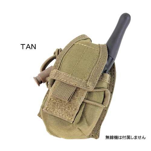 CONDOR(コンドル) タクティカルギア MA56 HHR ポーチ(トランシーバー) TAN