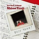 BEST YEAH! (1st Best Album)