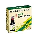 【第2類医薬品】クラシエ桔梗湯内服液 30mL×3