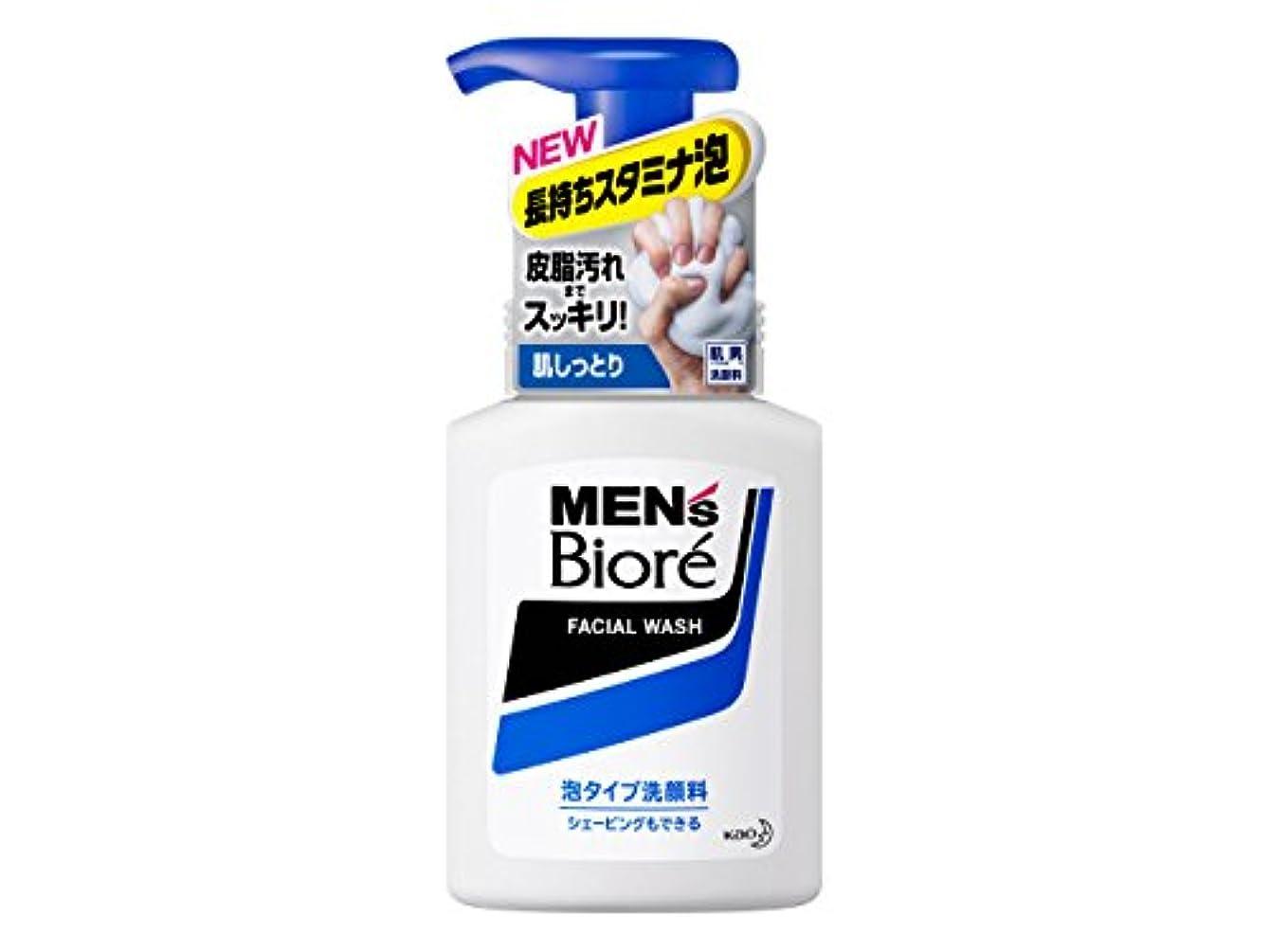 油前書きお風呂を持っている【花王】メンズビオレ 泡タイプ洗顔 150ml ×10個セット