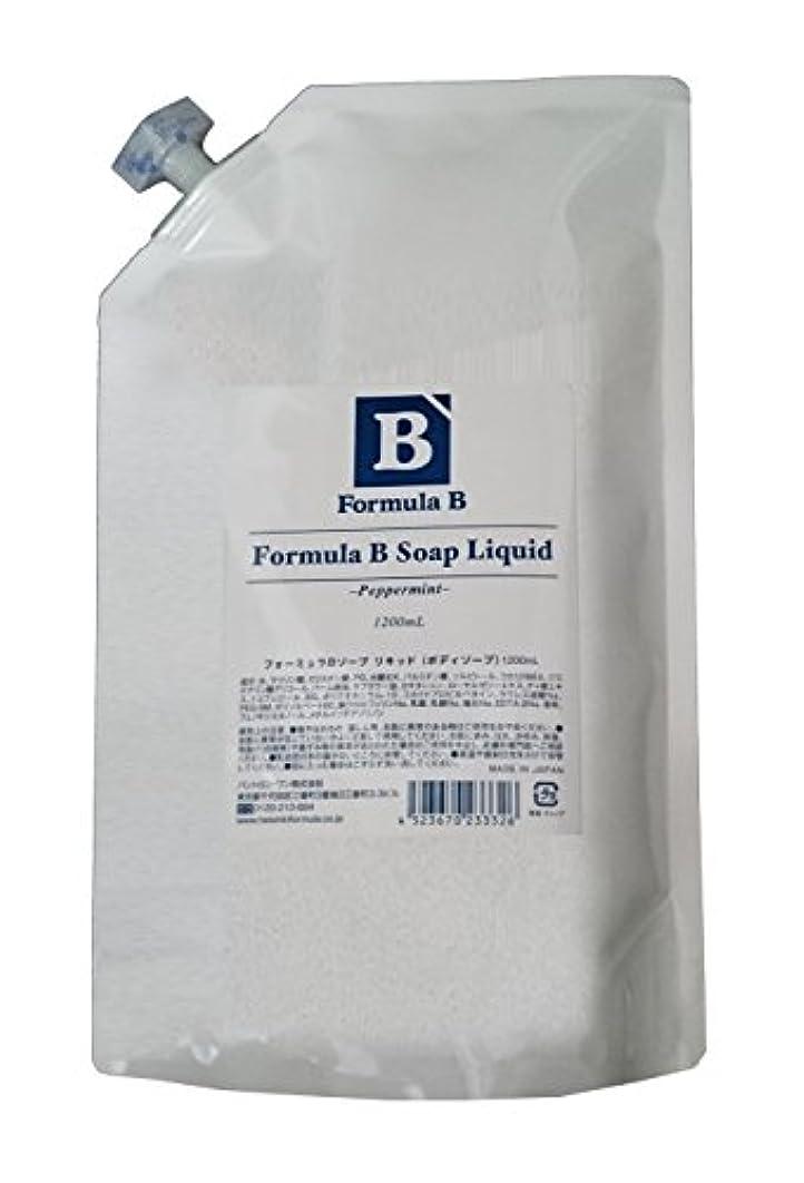 六添加剤ジョージハンブリーフォーミュラB ソープ リキッド 1200ml