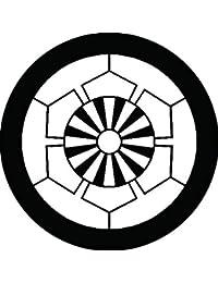 家紋シール 榊原源氏車紋 布タイプ 直径40mm 6枚セット NS4-1307