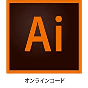 Adobe Illustrator CC  2017年版 |12か月版|オンラインコード版