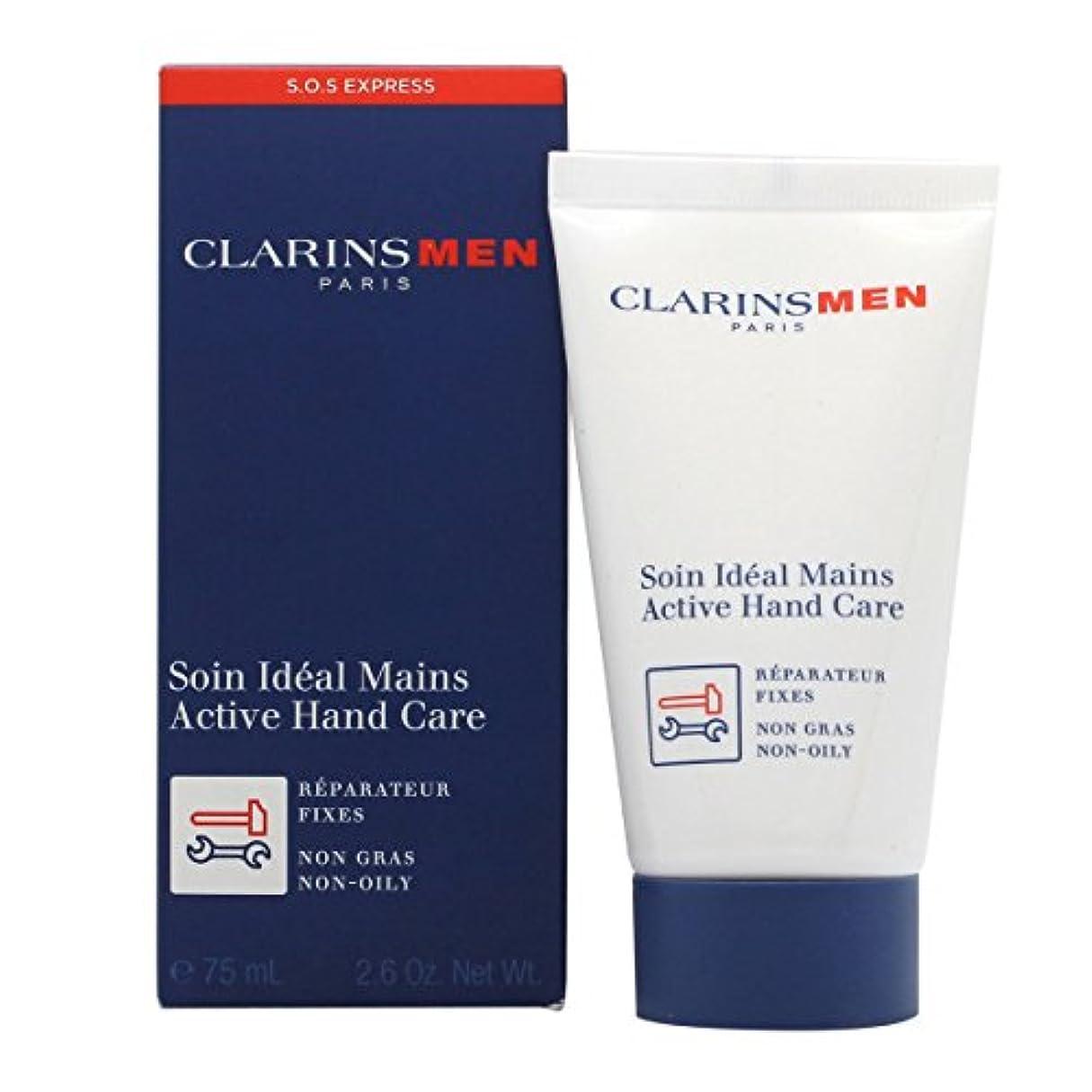 礼儀素晴らしさ造船Clarins Men Active Hand Care 75ml [並行輸入品]
