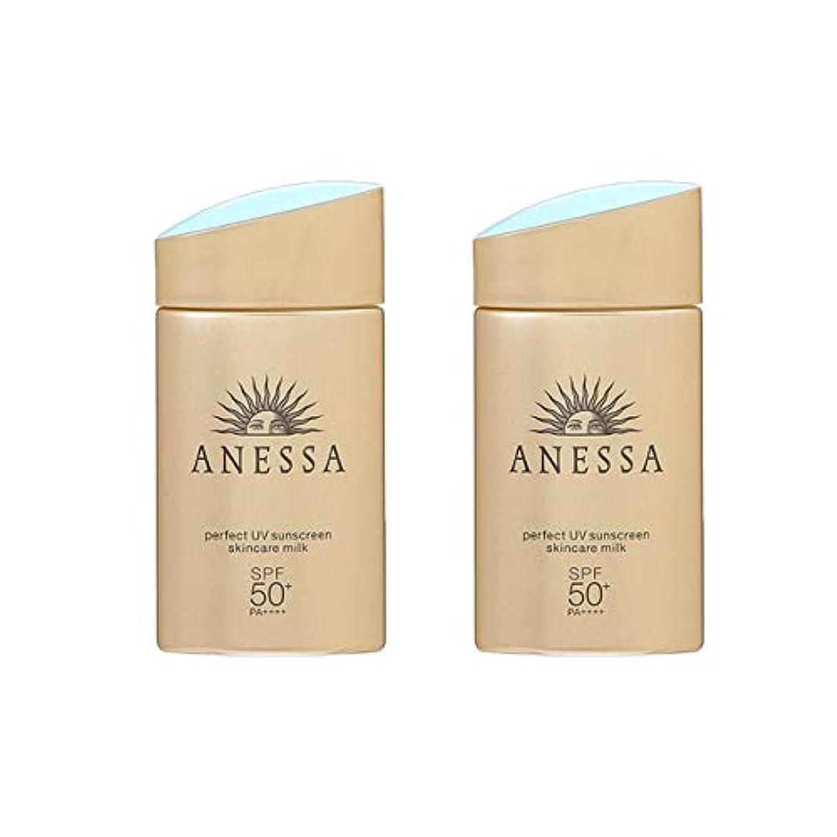 節約に対応する名誉【セット】資生堂 アネッサ ANESSA パーフェクトUV スキンケアミルク SPF50+/PA++++ 60mL 2個セット [並行輸入品]
