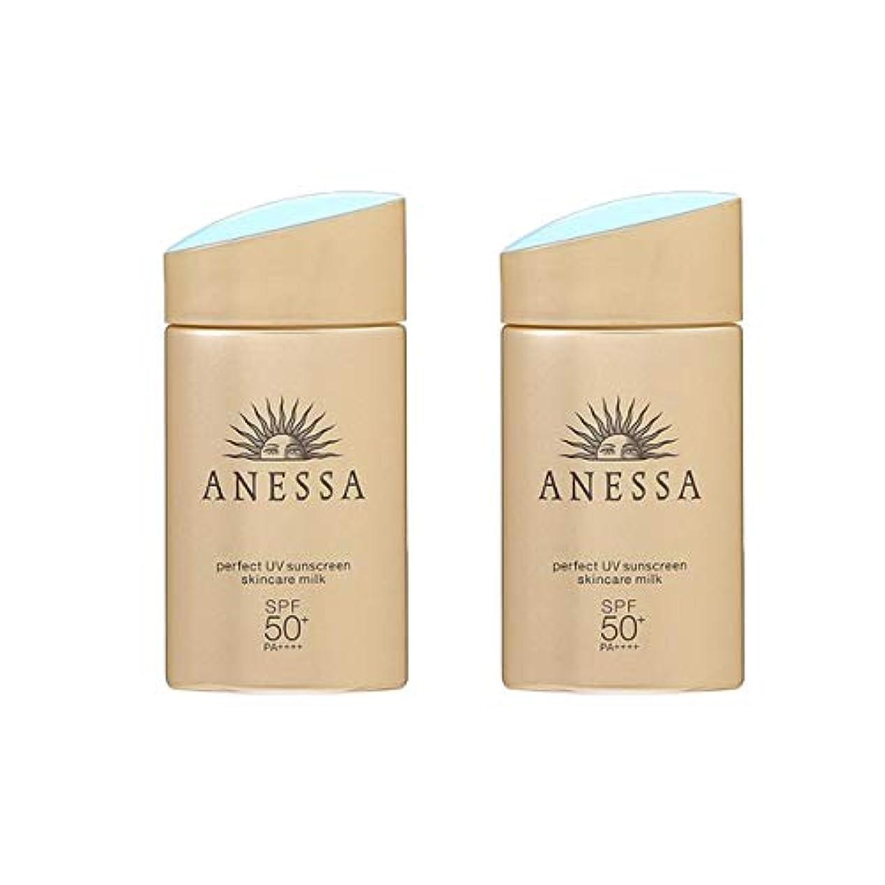 包括的騒乱有毒な【セット】資生堂 アネッサ ANESSA パーフェクトUV スキンケアミルク SPF50+/PA++++ 60mL 2個セット [並行輸入品]