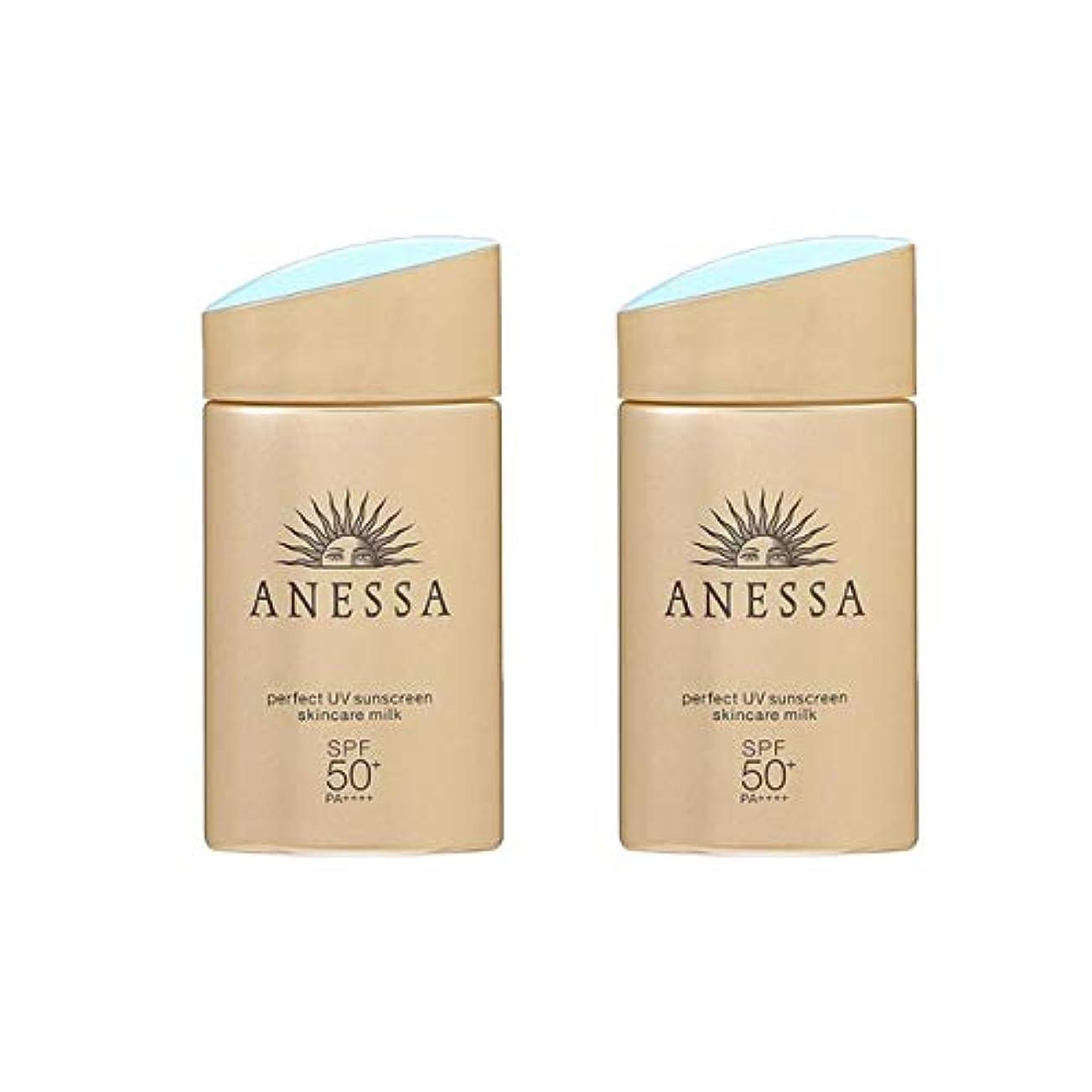 つま先に慣れ活力【セット】資生堂 アネッサ ANESSA パーフェクトUV スキンケアミルク SPF50+/PA++++ 60mL 2個セット [並行輸入品]