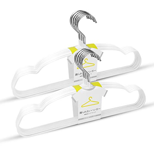 ARIZZ ハンガー 【すべらない PVC特殊ラバーコーティング 】 洗濯ハンガー 衣類ハンガー 錆びにくい (20本組 セット)