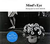 Mind's Eye―心の眼 稲越功一の写真 画像