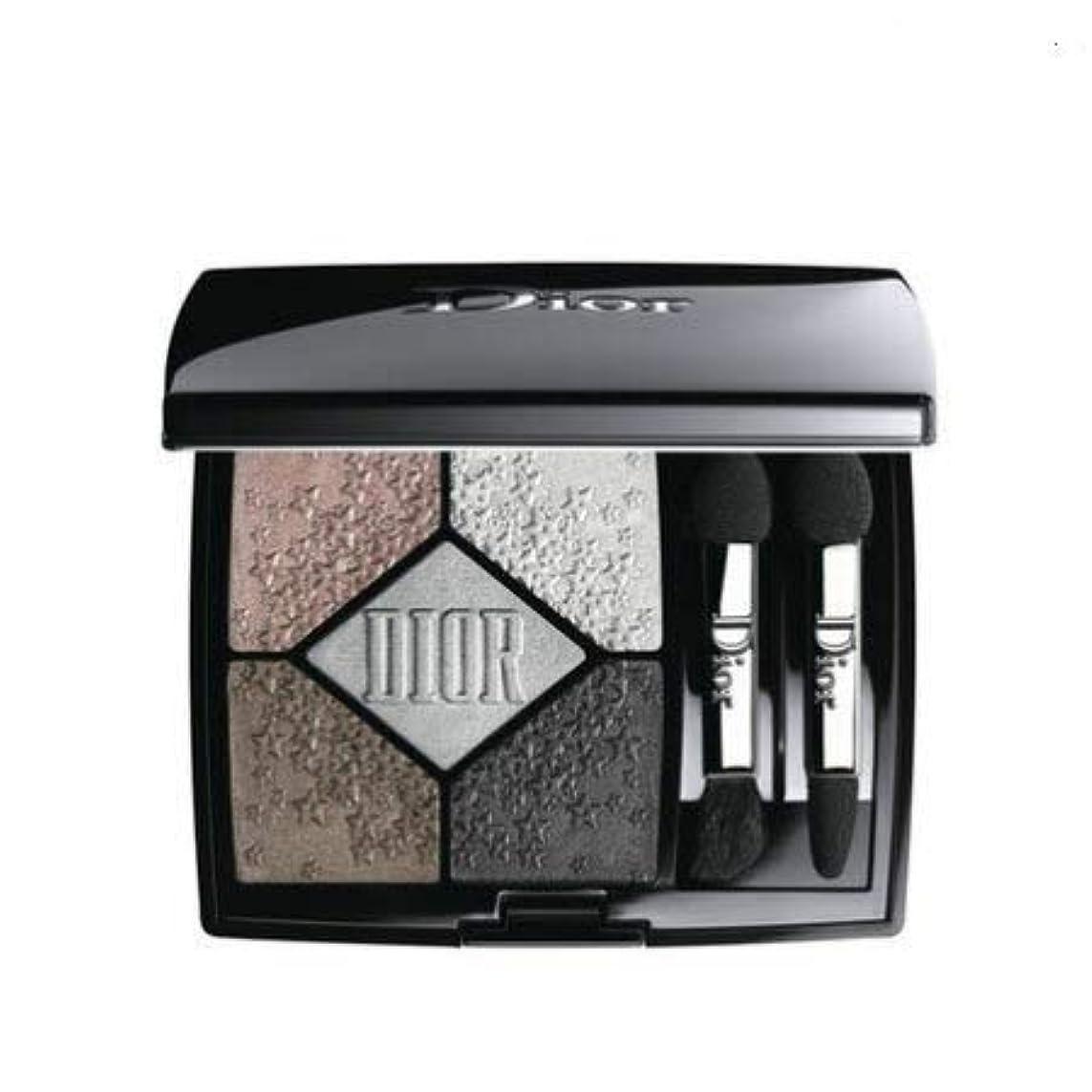 乗算爆発物バックグラウンドディオール サンク クルール #057 ムーンライト 限定色 -Dior-