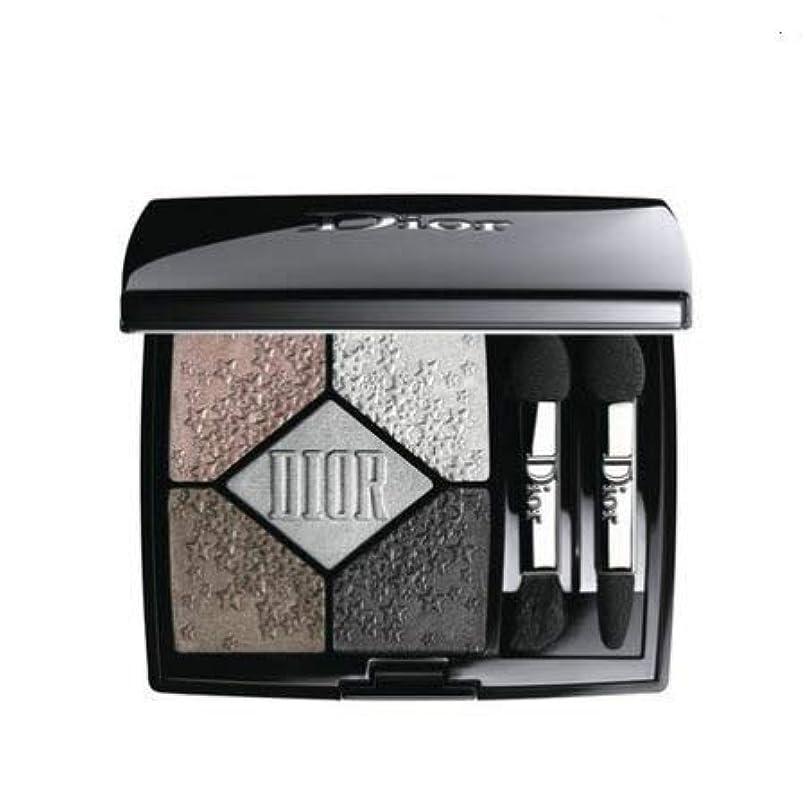 きょうだい腹痛キャンパスディオール サンク クルール #057 ムーンライト 限定色 -Dior-