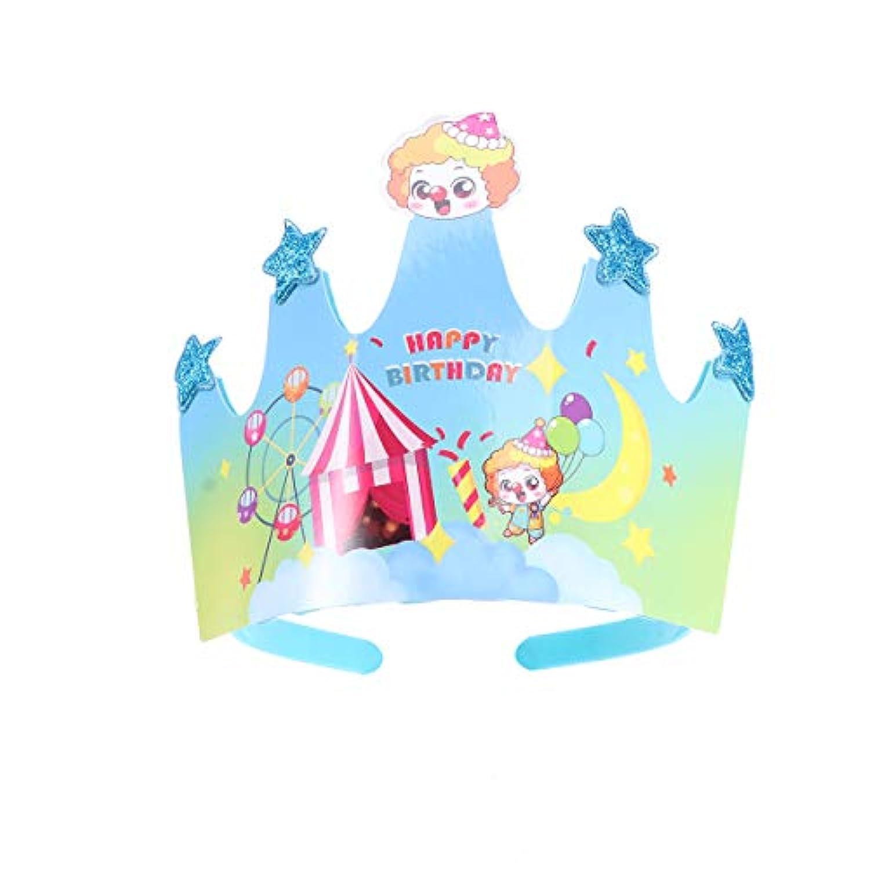 BESTOYARD 子供誕生日クラウンキャップ誕生日ハットドレスアップロールプレイアクセサリーパーティー用品写真小道具2 PCS