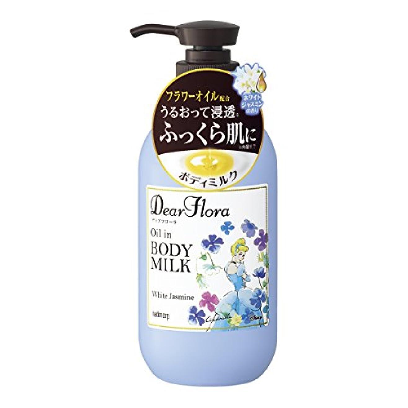 苦急性冷ややかなマンダム ディアフローラ オイルイン ボディミルク ホワイトジャスミン 240ml