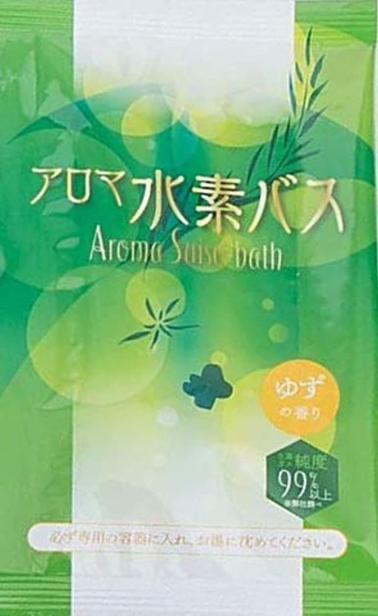 かわす一人で申込みアロマ水素バス ゆずの香り 1回分 25g