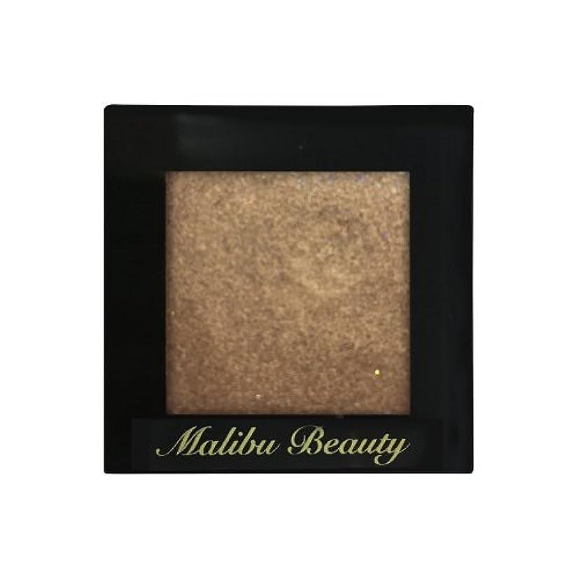 収容する乳剤水平マリブビューティー シングルアイシャドウ ブラウンコレクション03 MBBR-03 シナモンブラウン (1.6g)
