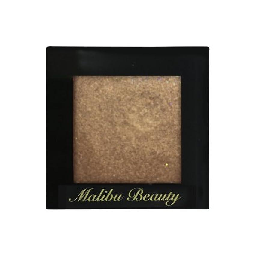 免疫する透ける魅力的マリブビューティー シングルアイシャドウ ブラウンコレクション03 MBBR-03 シナモンブラウン (1.6g)