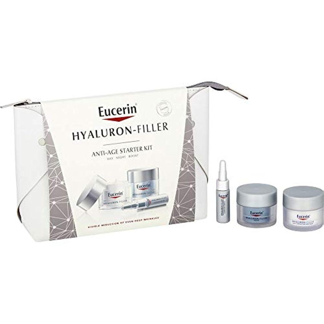 会話型コールドにぎやか[Eucerin] ユーセリンのヒアルロンフィラー抗加齢スターターキット - Eucerin Hyaluron-Filler Anti-Age Starter Kit [並行輸入品]