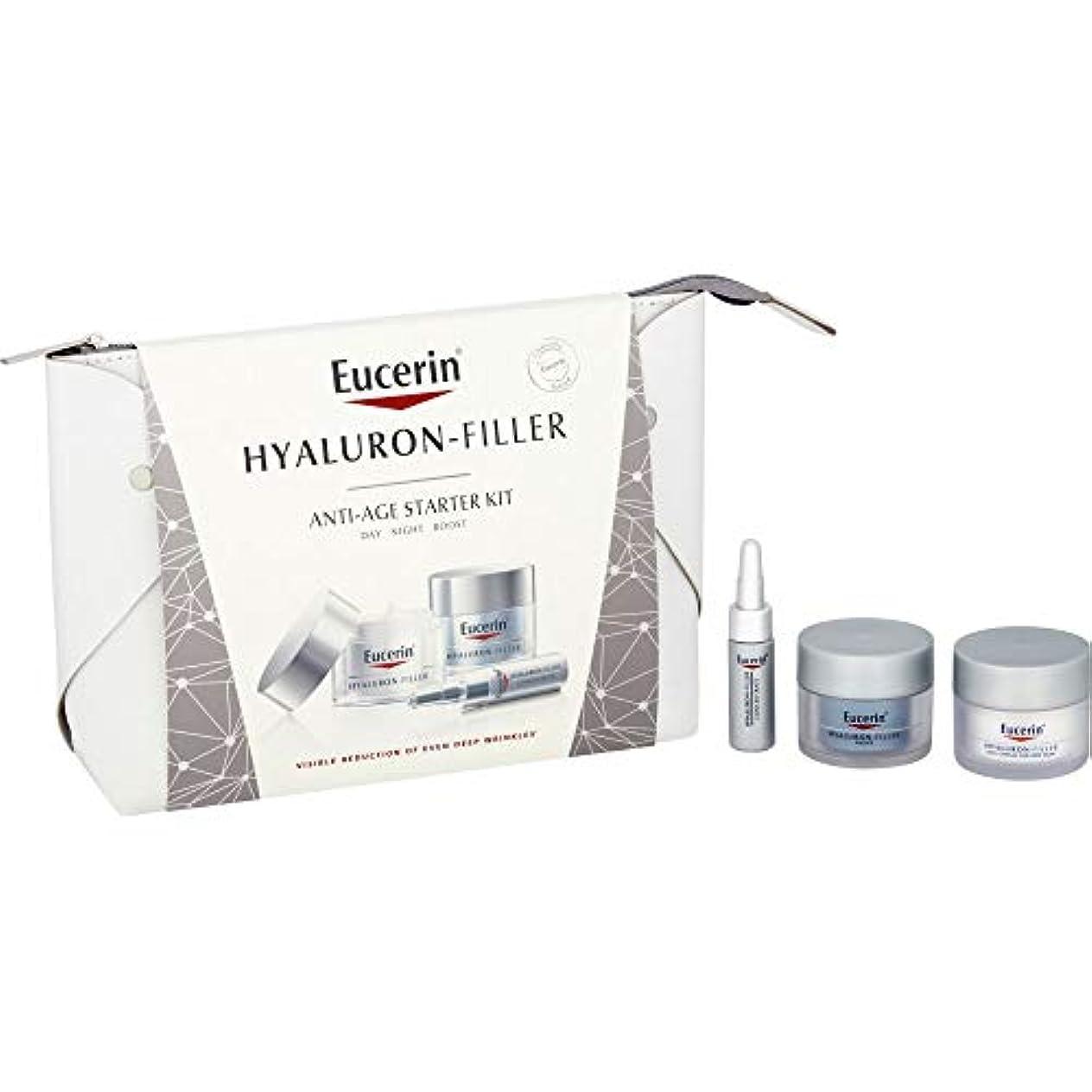 差し引く農夫用心深い[Eucerin] ユーセリンのヒアルロンフィラー抗加齢スターターキット - Eucerin Hyaluron-Filler Anti-Age Starter Kit [並行輸入品]