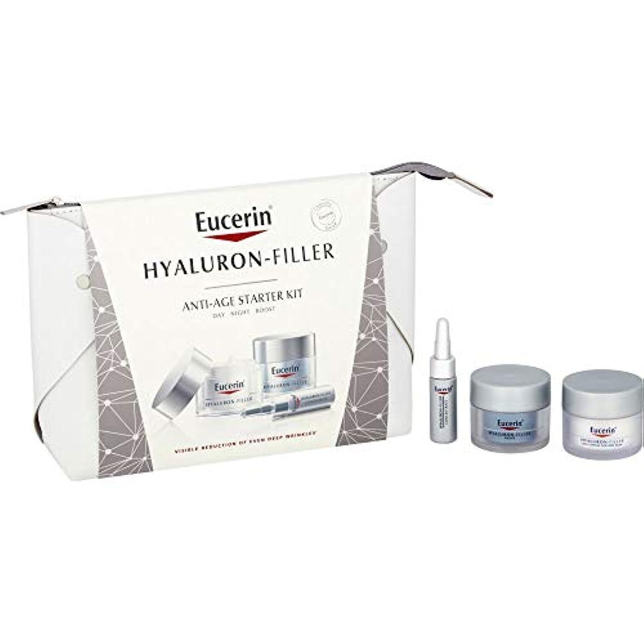 道を作る排除受賞[Eucerin] ユーセリンのヒアルロンフィラー抗加齢スターターキット - Eucerin Hyaluron-Filler Anti-Age Starter Kit [並行輸入品]
