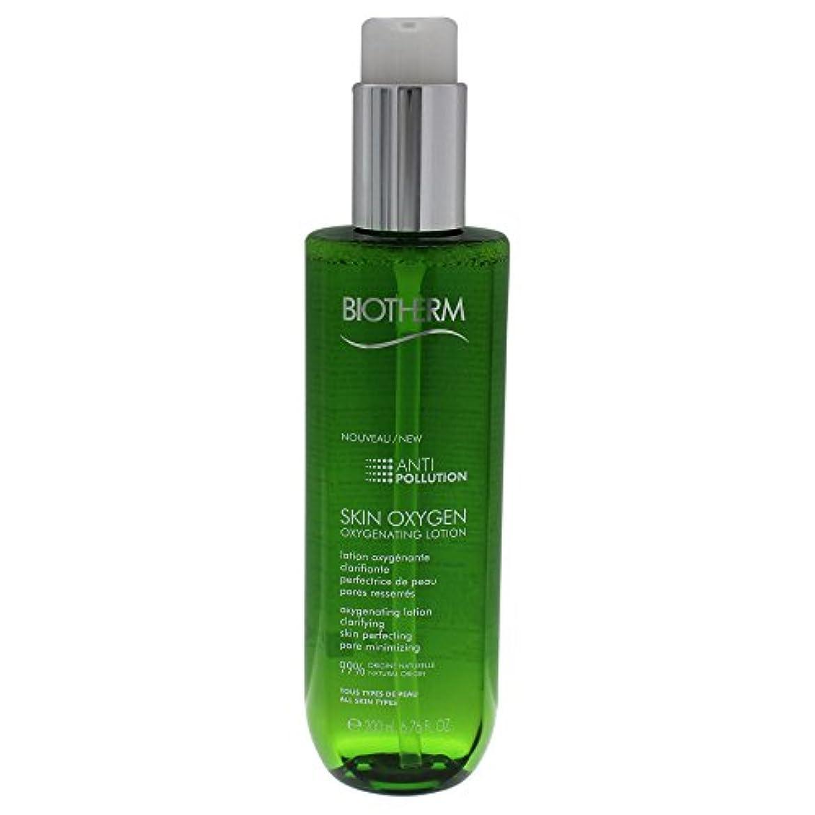 遅滞隣人知覚的ビオテルム Skin Oxygen Anti-Pollution Oxygenating Lotion 200ml/6.76oz並行輸入品