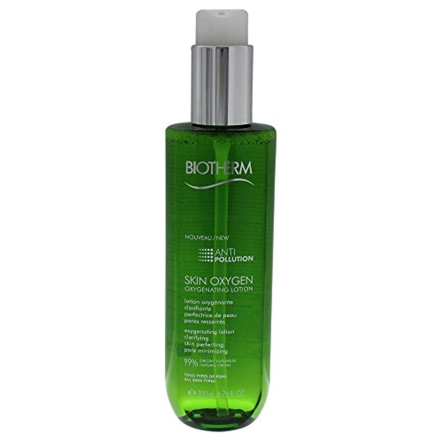 引き算青レトルトビオテルム Skin Oxygen Anti-Pollution Oxygenating Lotion 200ml/6.76oz並行輸入品