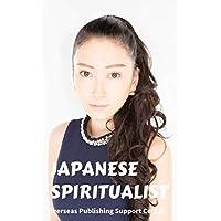 Japanese Spiritualist: hikaru nijihashi Ver. (FJS Book 2) (English Edition)