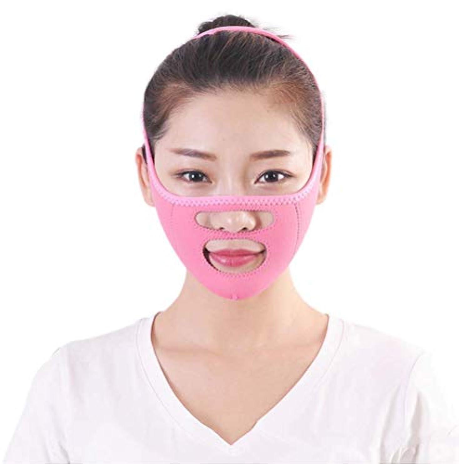 霜エキゾチック活力HUYYA ファーミングストラップリフティングフェイスマスク、フェイスリフティング包帯 V字ベルト補正ベルト ダブルチンヘルスケアスキンケアチン,Pink_Large