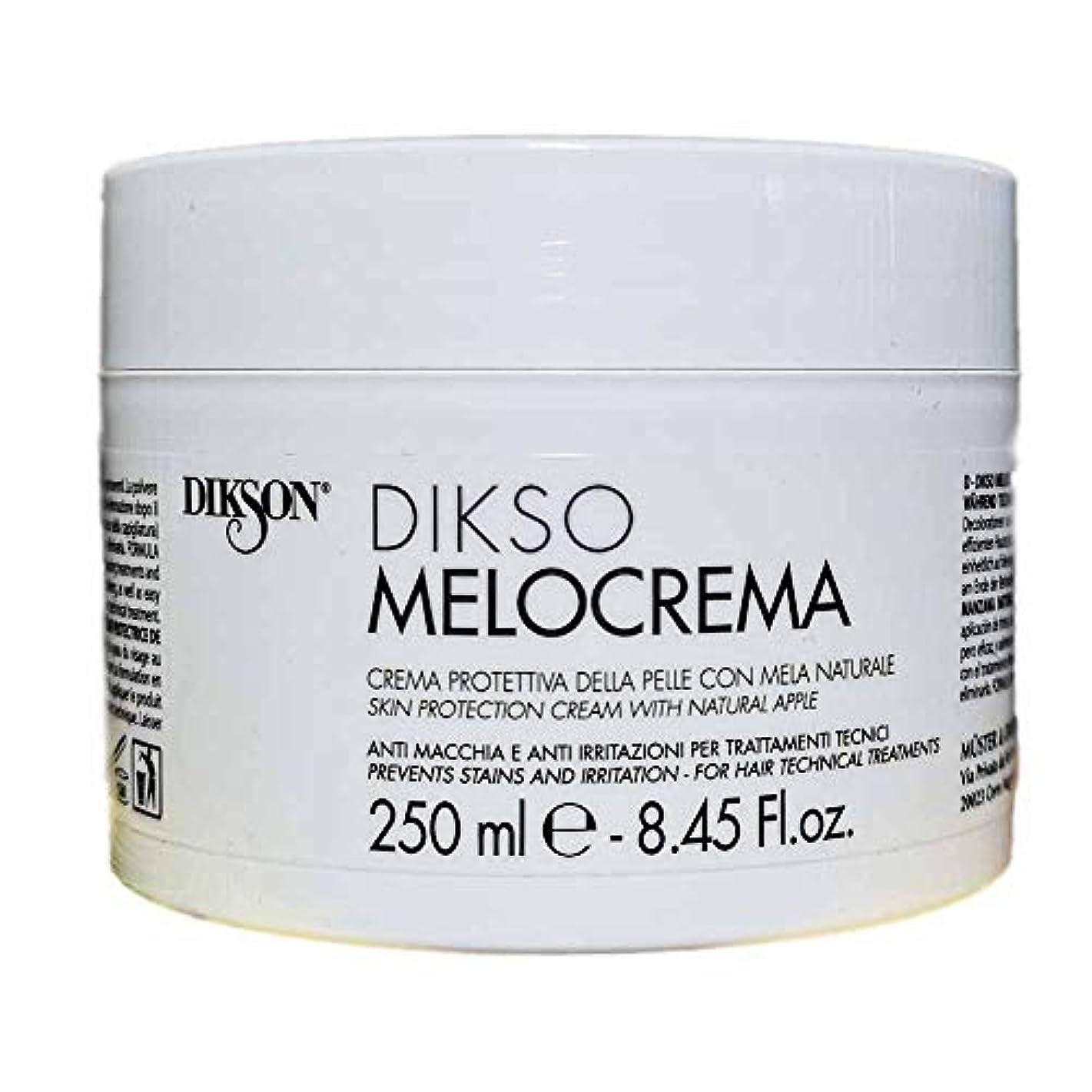 誘導ムス疼痛ディクソンヘア&スカルプケア - 250 ml