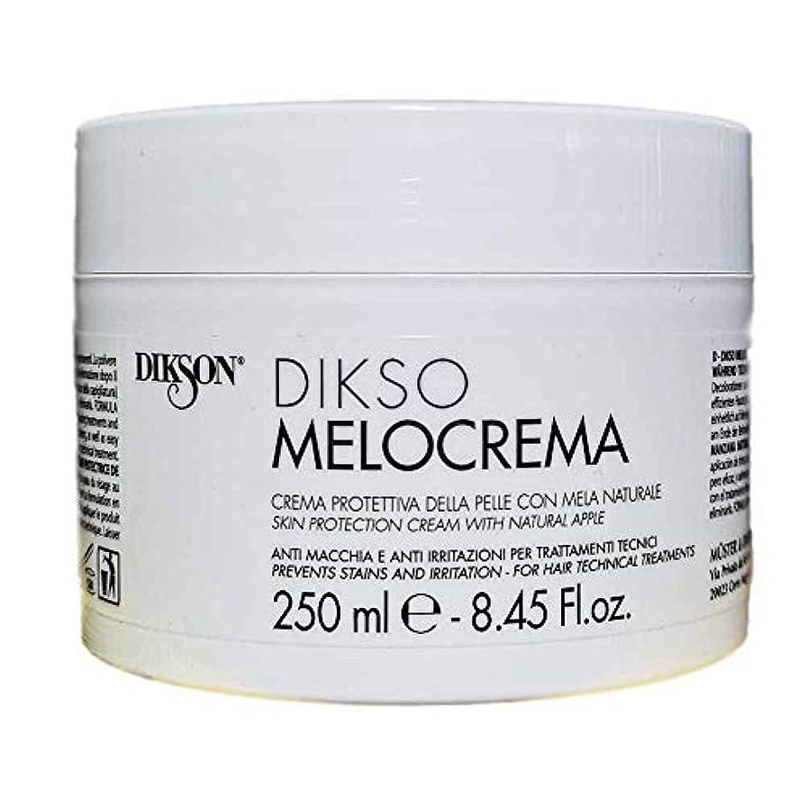 ディクソンヘア&スカルプケア - 250 ml